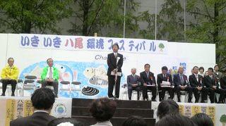 いきいき2010.10.24.jpg