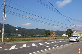 2012.10.21.jpg