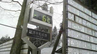 20120208金剛山4.jpg